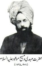 Comunità Islamica Ahmadiyya: eterodossia e non violenza
