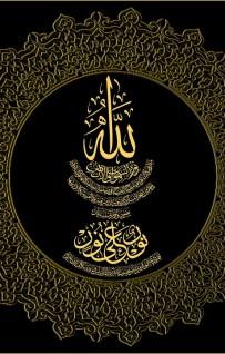 Un'analisi sociologica della paura della cultura e religione islamica; seconda parte