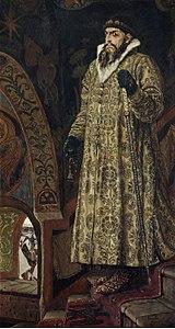 Quel che i razzisti vogliono ignorare: il caso di Ivan IV e della sua terra